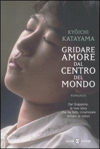 Gridare amore dal centro del mondo : romanzo / Kyoichi Katayama