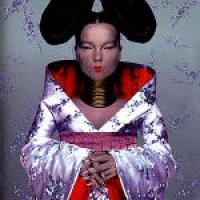 Homogenic [Audioregistrazione]