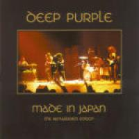 Made in  Japan [Audioregistrazione]