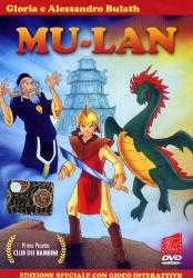 Mu-lan