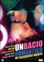 Un bacio romantico. My Blueberry Nights (1 DVD)
