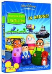Higglytown Heroes. 4 piccoli eroi. In azione - DVD