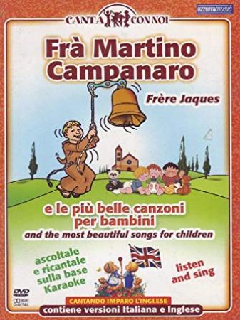 Frà Martino Campanaro