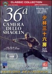 36.  camera  dello  shaolin [Videoregistrazione]