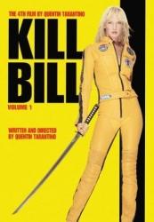 Kill Bill, volume 1