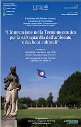 La Pianura veronese, patrimonio di VenetoClima, Distretto veneto della Termomeccanica